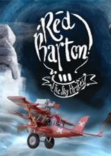雷德巴顿与天空海盗 中文版