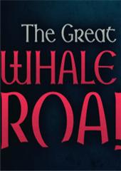 大鲸鱼之路