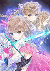 蓝色反射幻舞少女之剑 中文版