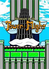 飞行塔冒险PC版 中文版