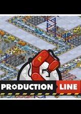 生产线 中文版