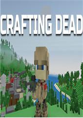 Crafting Dead 中文版