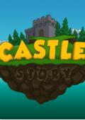 Castle Story中文版 中文版
