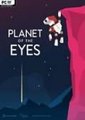 星球之眼Planet of the Eyes 中文版