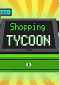 购物大亨Shoppin...