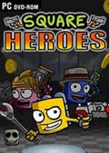 方块英雄Square Heroes 中文版