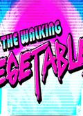 行蔬走菜The Walking Vegetables 中文版