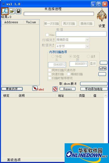 VE修改器1.1.0绿...