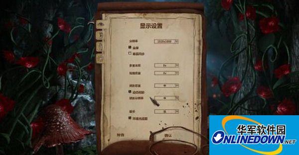 伍尔夫:小红帽日记 轩辕汉化组汉化补丁v1.0