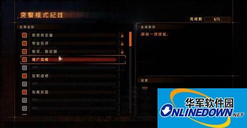 生化危机:启示录2 LMAO汉化组简体中文汉化补丁V2.0