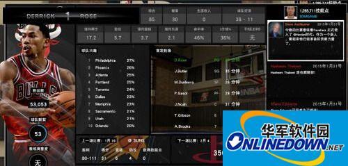 NBA 2K15 公牛-德里克罗斯MC存档