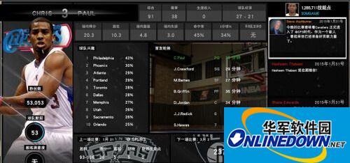 NBA 2K15 快船-克里斯.保罗MC存档
