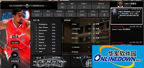 NBA 2K15 快船-安德鲁.乔丹MC存档