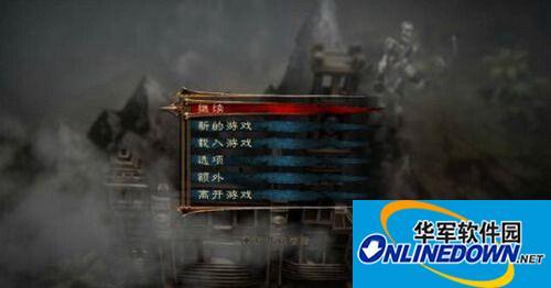崛起3:泰坦之王 蒹葭汉化补丁v1.0 1