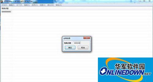 真三国无双7:帝国 多功能修改器1.00 Build 0324
