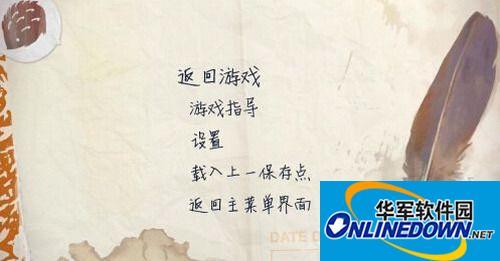 奇异人生 轩辕汉化组汉化补丁v4.0