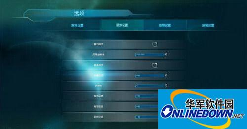 乙金战争 轩辕汉化组汉化补丁v3.0