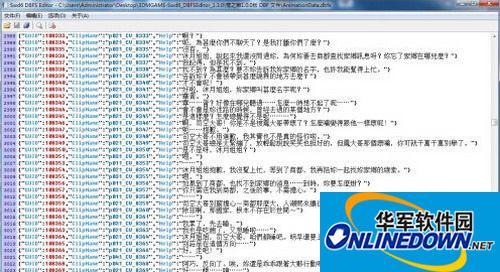 轩辕剑外传:穹之扉 DBFS数据文件编辑工具 V1.3.0
