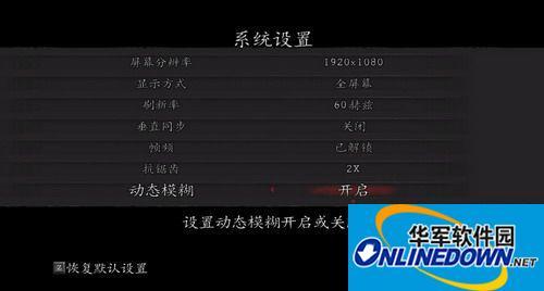 生化危机5:黄金版 3DM轩辕汉化组汉化补丁v2.0
