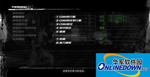 死或生5:最后一战 游侠LMAO汉化组汉化补丁V1.0