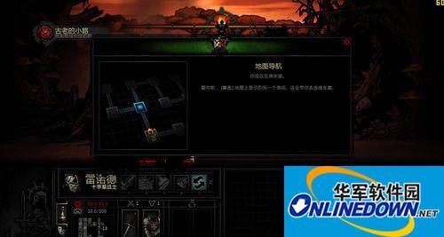 暗黑地牢 3DM轩辕汉化组汉化补丁v4.7