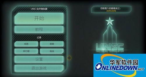 光晕:斯巴达进攻 轩辕汉化组汉化补丁 v1.0