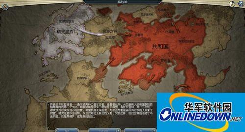 奇迹时代3 轩辕汉化组汉化补丁v6.5