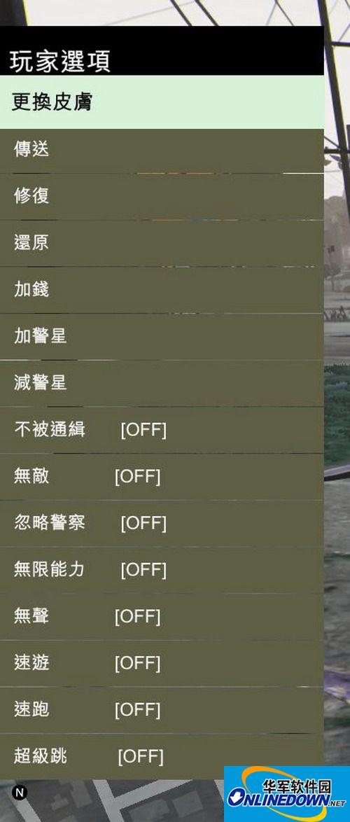 侠盗猎车5 中文...