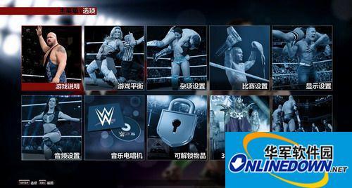WWE2K15 轩辕汉化组汉化补丁v2.0