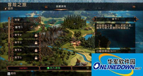 魔能2 轩辕汉化组汉化补丁v1.0