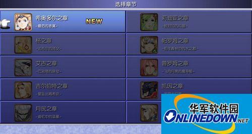 最终幻想4:月之归...