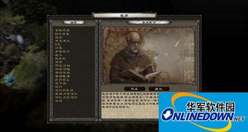 圣战群英传3:重生 轩辕汉化组汉化补丁v1.1