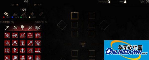 巫师3:狂猎 无限金币存档