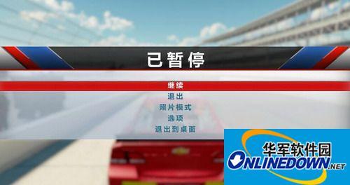 云斯顿赛车2015 轩辕汉化组汉化补丁v1.0