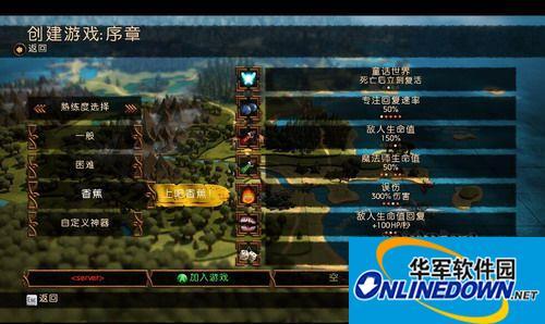 魔能2 简体中文汉化补丁v2.0