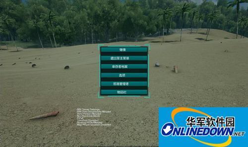 方舟:生存进化 轩辕汉化组汉化补丁v1.0