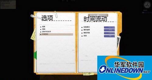 监狱建筑师 轩辕汉化组简体中文汉化补丁v6.0