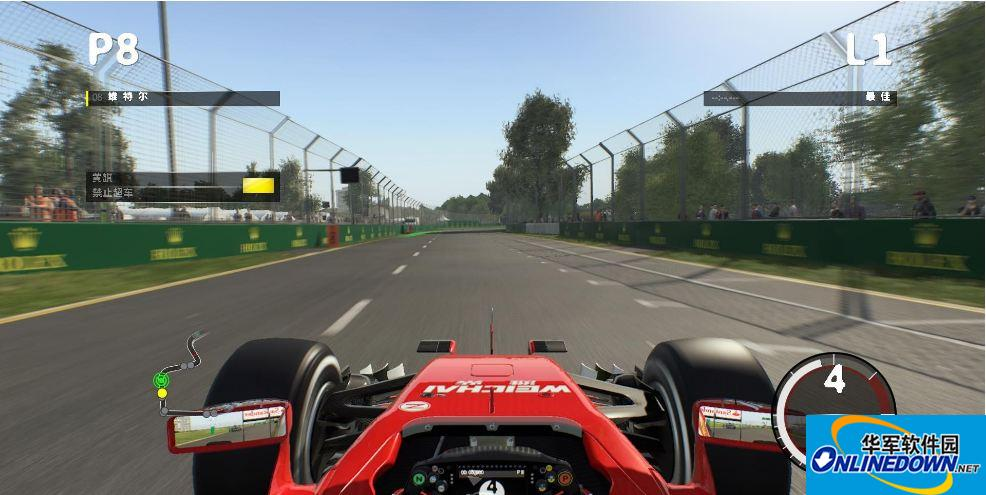 F12015汉化补丁v2.0