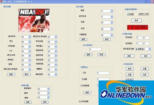 《NBA 2K11》全功能修改器V2.0正式版全功能修改器V2.0正式版