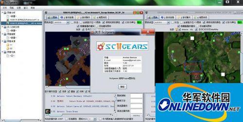 《星际争霸2》录像分析工具1.40中文版录像分析工具1.40中