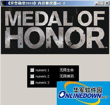 《荣誉勋章》修改器V1.2修改器V1.2