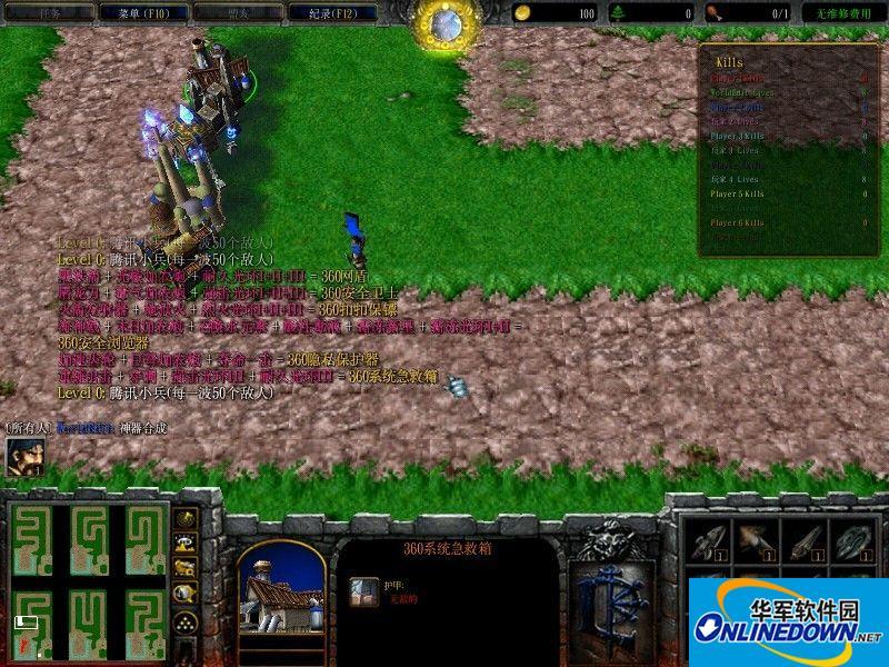 《魔兽RPG地图》...