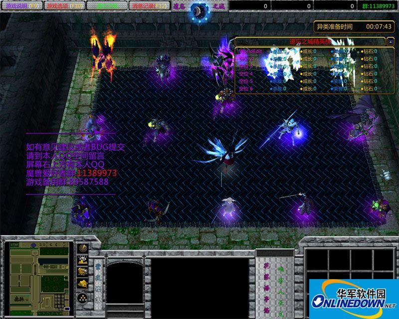 《魔兽RPG地图》 遗忘之城EX 0.3遗忘之城EX 0.3