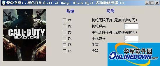 《使命召唤7:黑色...