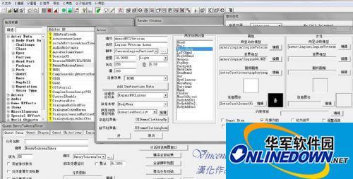 《辐射:新维加斯》GECK 简体中文v0.8GECK 简体中文v0.8 1