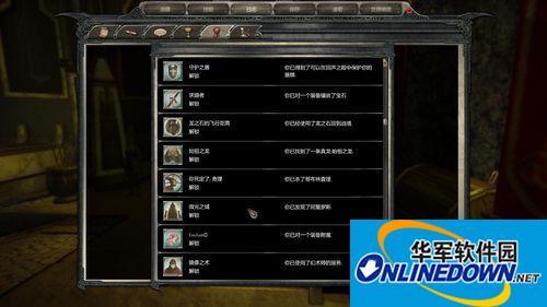 《神界2:龙裔》汉化补丁1.0版汉化补丁1.0版