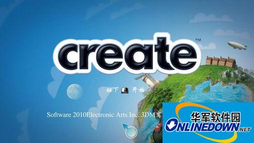 《创造(Create)...