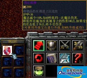 僵尸岛2代 V20.0幻兽降临V20.0幻兽降临 1