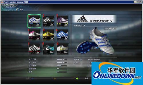 《实况足球2011》大师联赛修改器大师联赛修改器