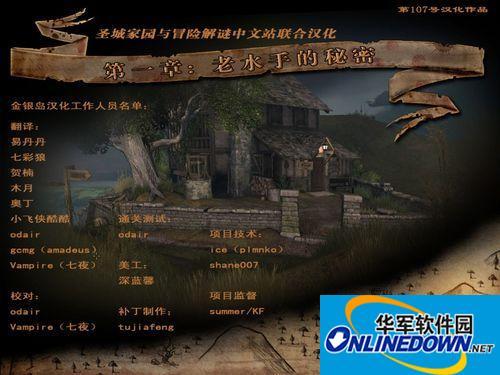 《金银岛》简体中文汉化补丁1.0版简体中文汉化补丁1.0版 1